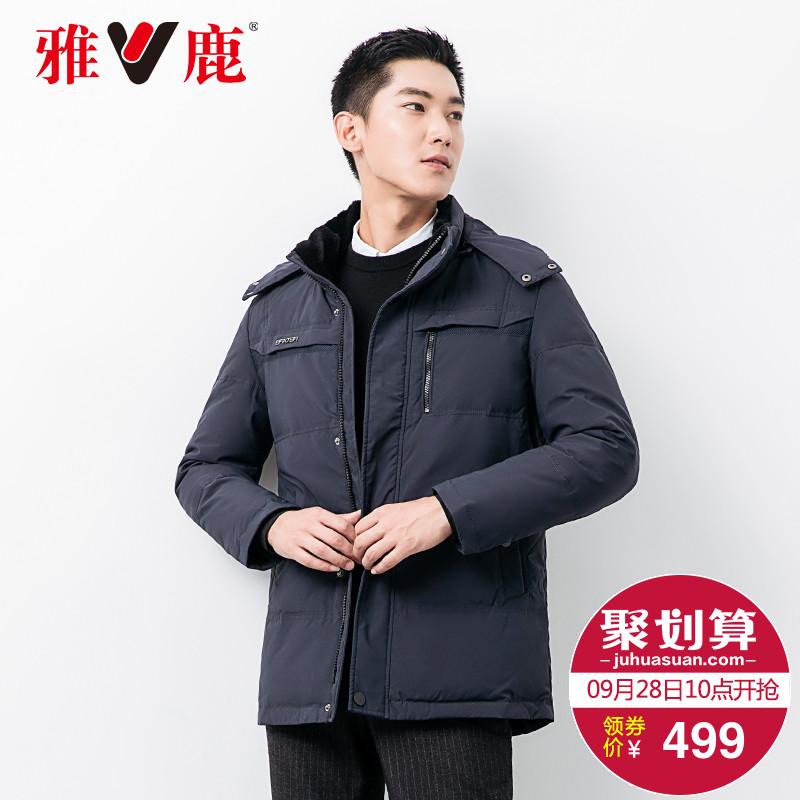 yaloo-雅鹿羽绒服男 中长款 新宽松加厚连帽冬装潮反季羽绒服男D