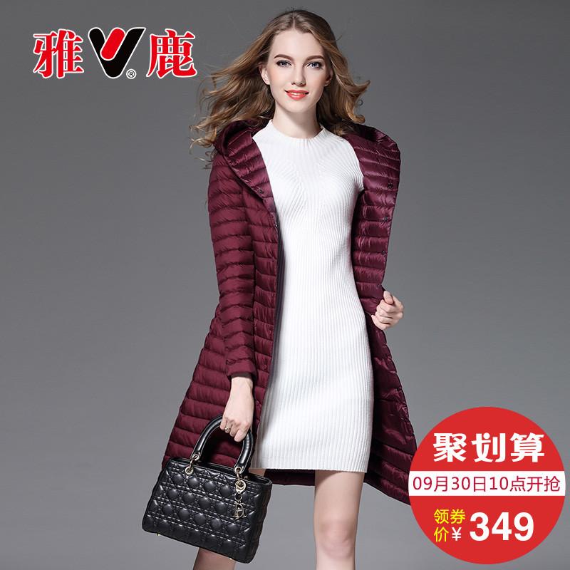 yaloo-雅鹿时尚休闲保暖冬装外套潮连帽修身大码显瘦长款羽绒服女