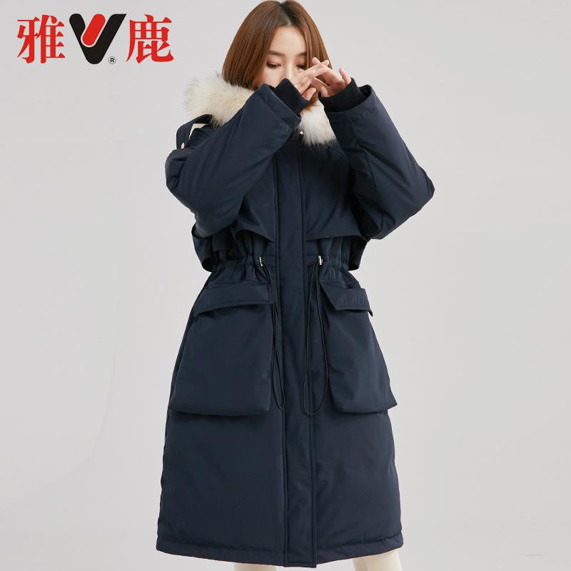 雅鹿 19年冬季新款 大毛领过膝收腰加厚 女式羽绒服 双重优惠折后¥529包邮 3色可选