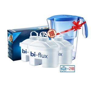 Laica莱卡净水壶滤芯意大利原装过滤净水器家用滤水壶滤芯通用3只