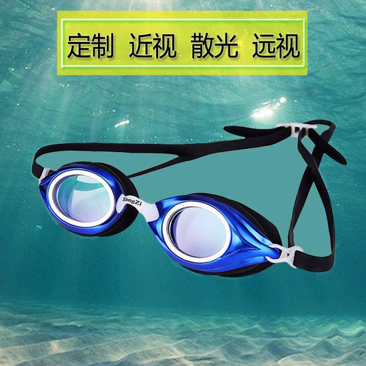 Очки для плавания Majestic