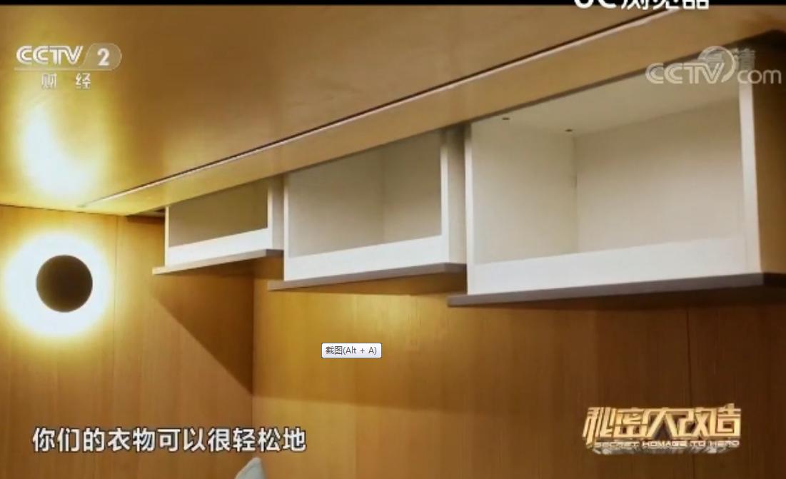 定制 匠星智能电动巴士门平移衣柜移门电动趟门激光电视柜自动感应门