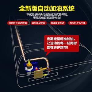 亿健T900跑步机家用款小型折叠宿舍静音多功能电动健身房专用正品