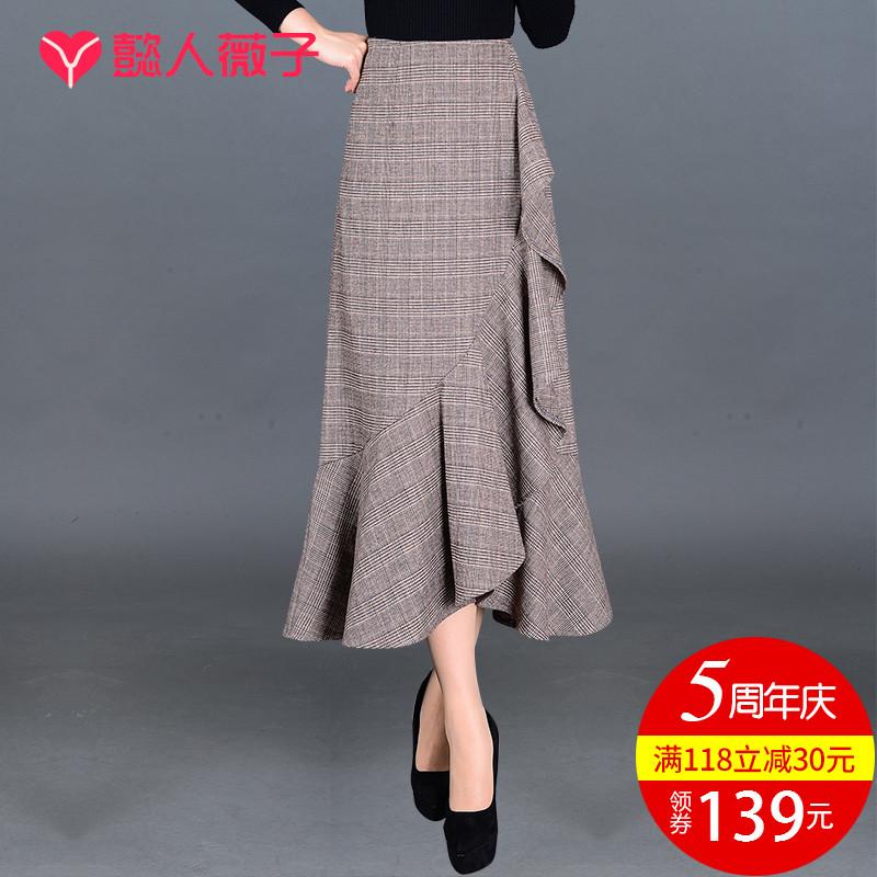 半身裙鱼尾裙女秋冬新款羊毛呢a字裙荷叶边中长款不规则高腰裙子