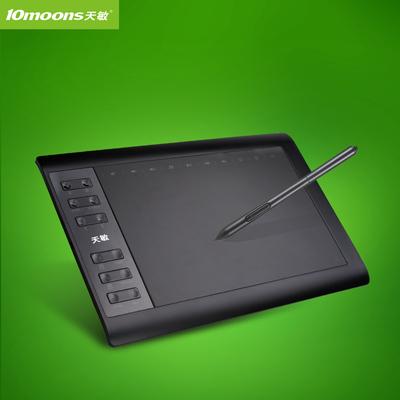 【天敏】电脑写字输入板电子绘图板数位板