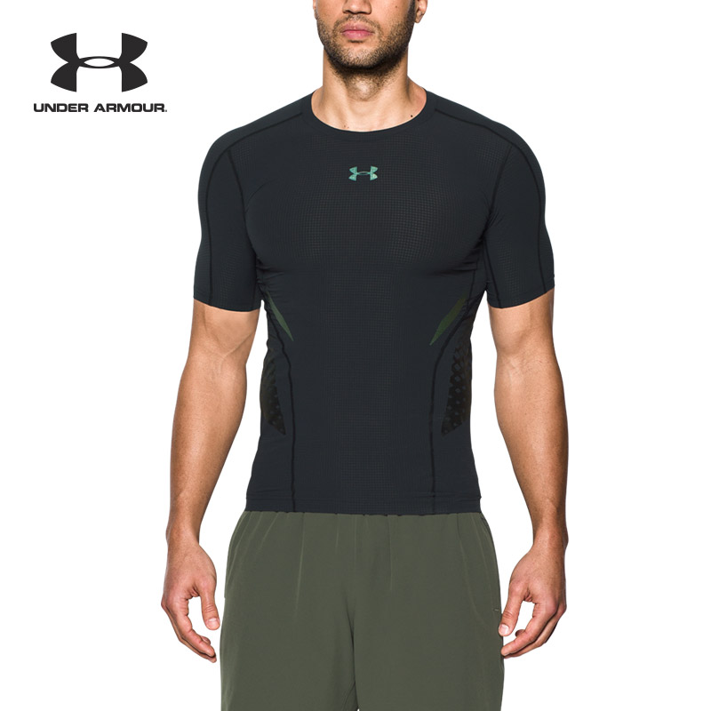 Under Armour 安德玛 UA男子 Zonal 短袖紧身衣 -1289555