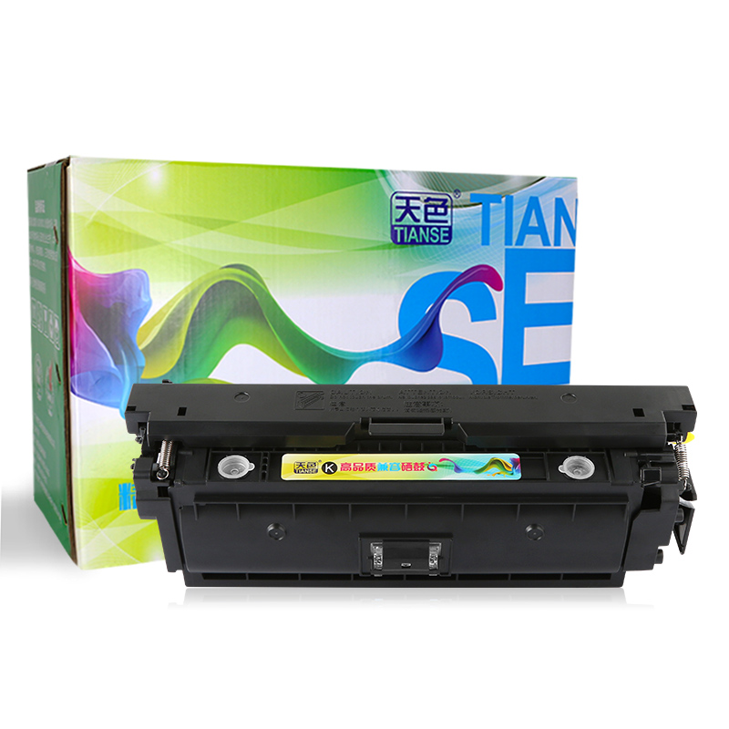 天色适用CF360A硒鼓HP Color LaserJet Enterprise M553DN-X-N彩色激光打印机墨盒HP508A碳粉盒M552DN M577Z