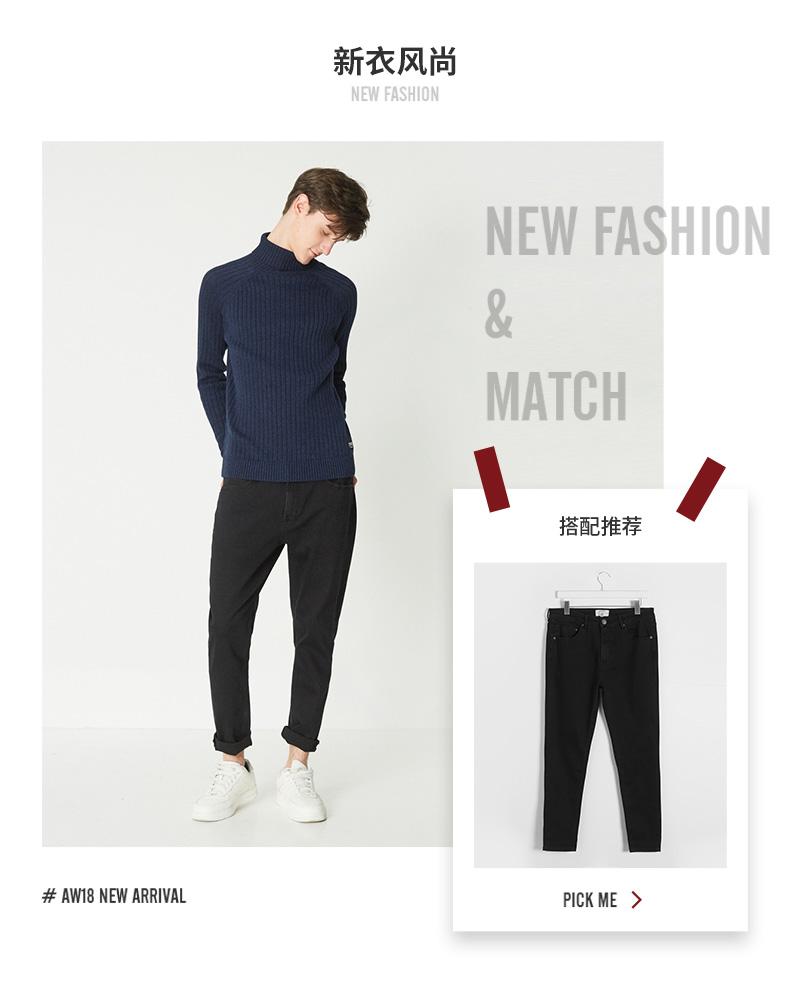 新衣风尚NEW FASHIONNEW FASHIOATCH搭配推荐AW18 NEW ARRIVALPICK ME-推好价 | 品质生活 精选好价