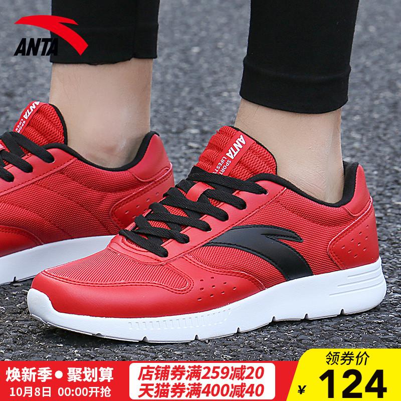 安踏男鞋休闲鞋2018新款男鞋正品跑步鞋皮面运动鞋跑鞋男11748860