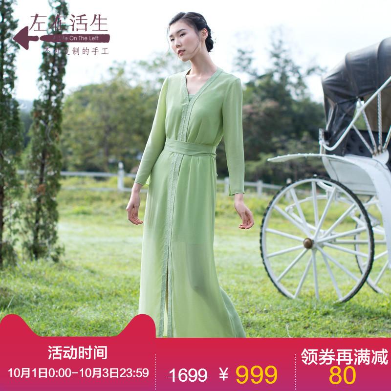 生活在左2018夏季新款女装气质长袖桑蚕丝连衣裙两件套装中长款