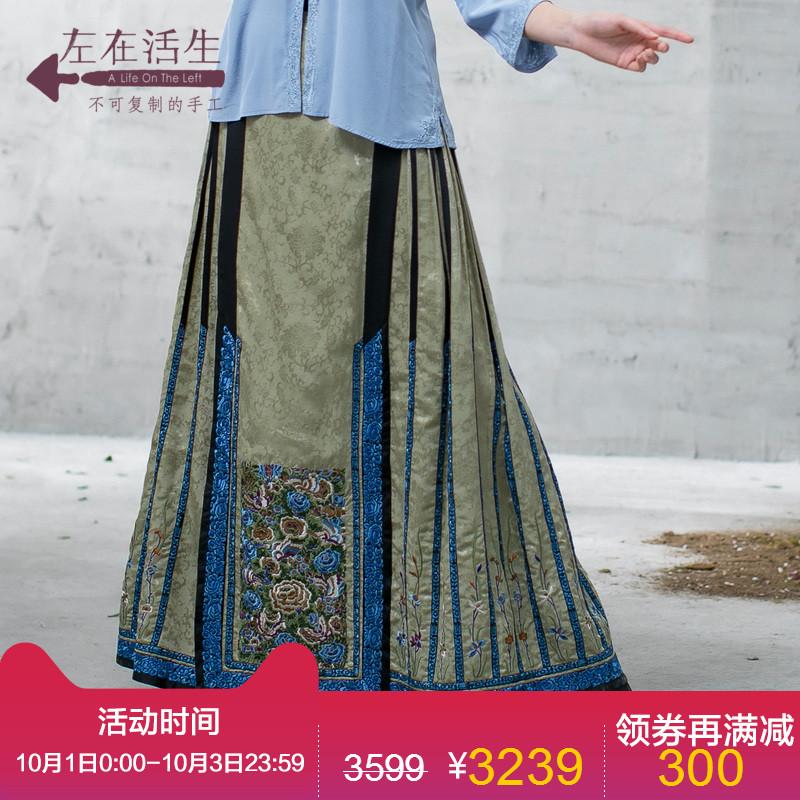 生活在左2018夏季新款女裝復古民族風繡花馬面裙碎花半身裙長裙子