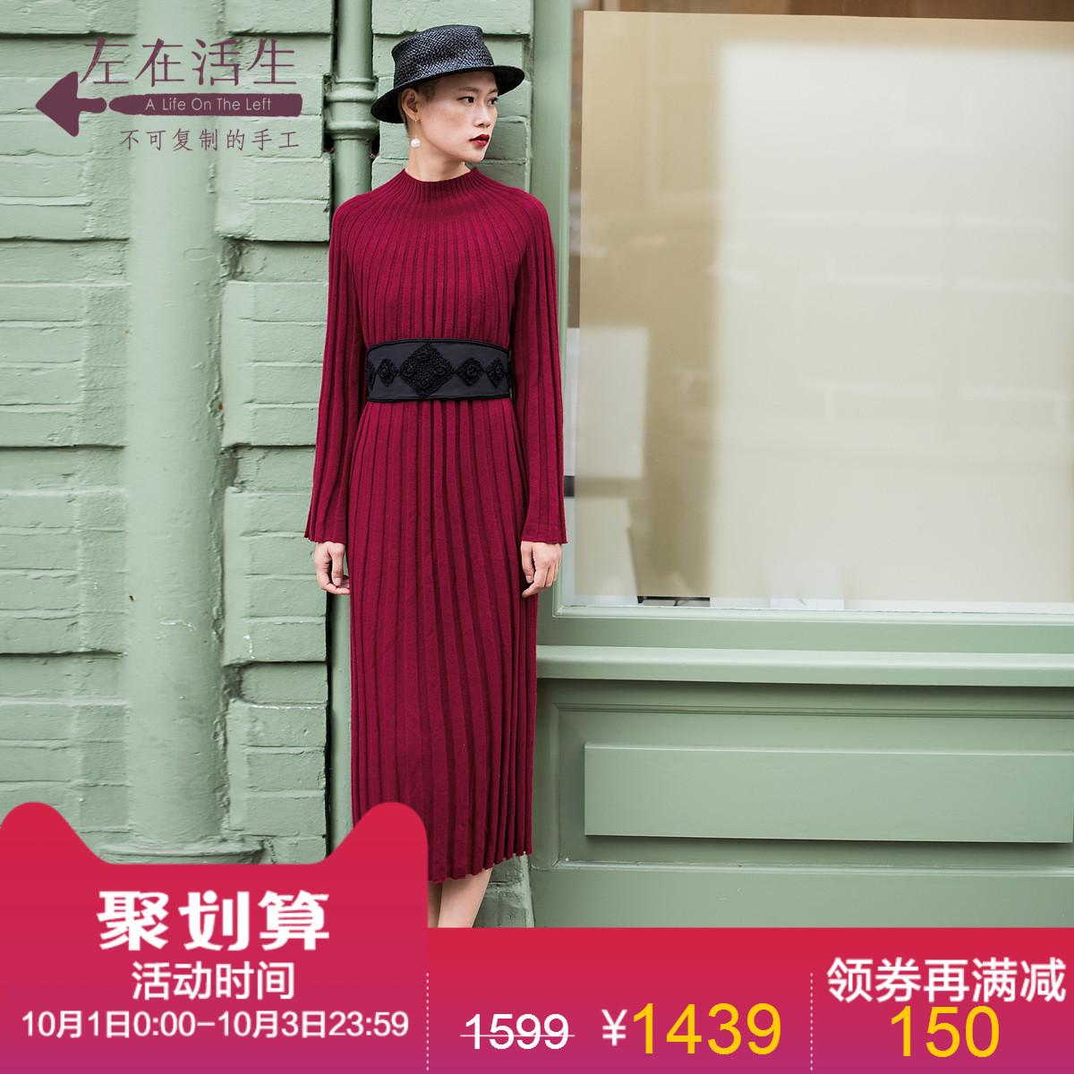 生活在左2018新款秋冬女士气质半高领羊绒长袖连衣裙休闲过膝长裙