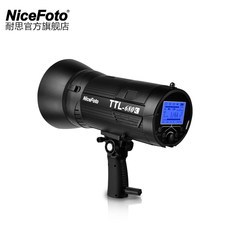 Студийный свет Ницца TTL - 680c
