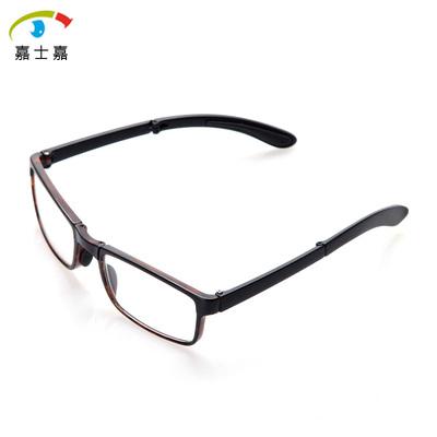 嘉士嘉 男女老花镜折叠便携超轻高清树脂时尚舒适中老年老光眼镜