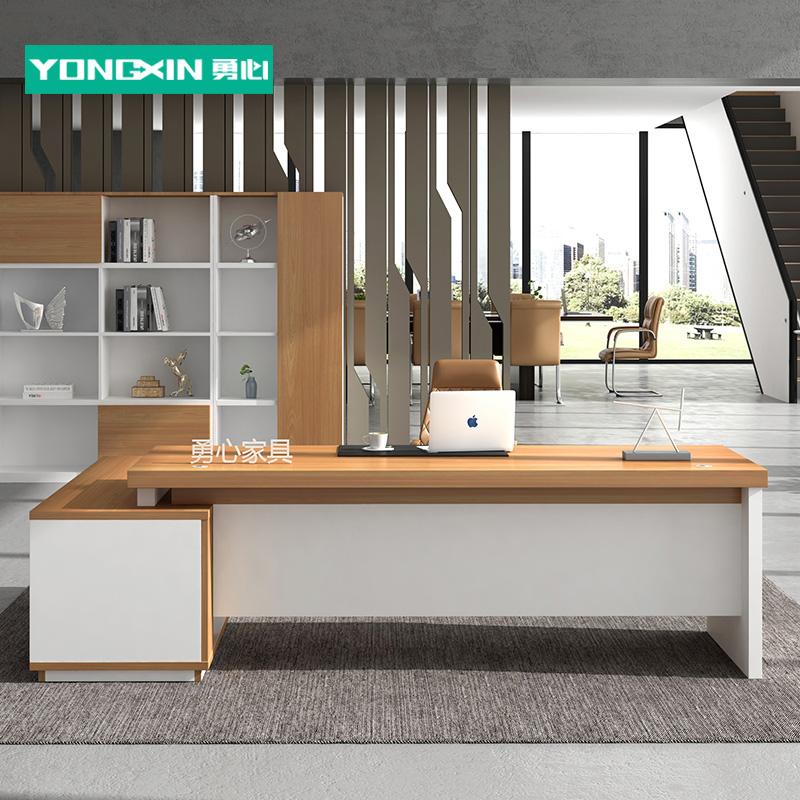 广州办公家具老板桌简约现代板式大班台主管桌经理桌老板办公桌