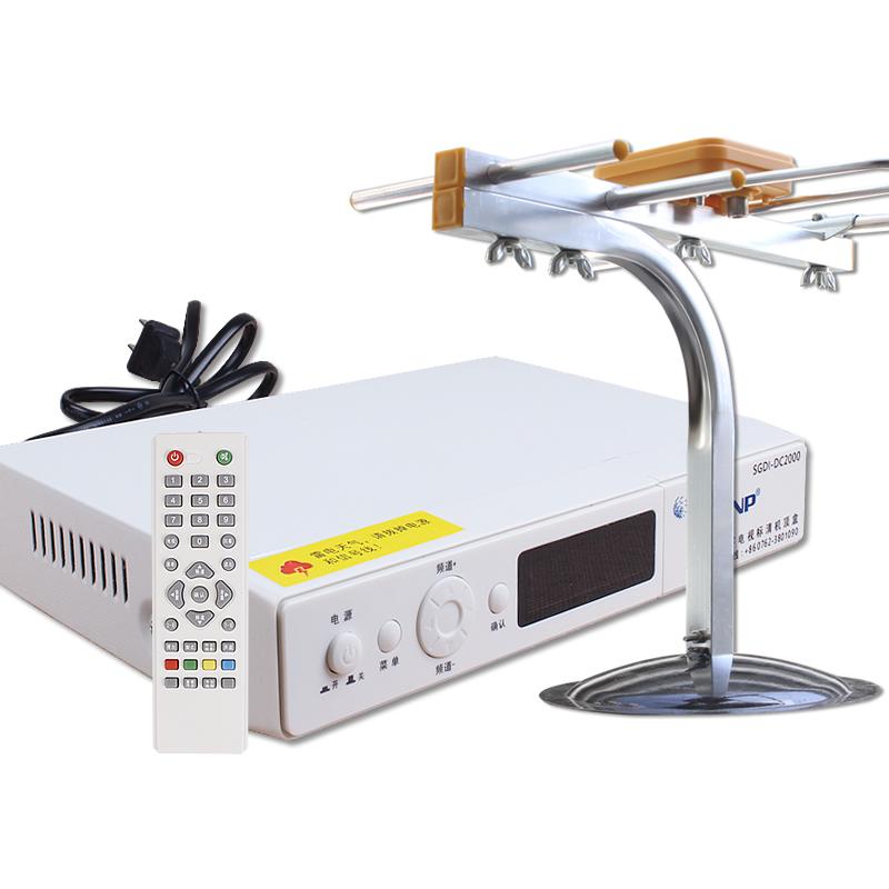 地面波数字电视机顶盒小锅盖室内通用家用天线DTMB免费信号接收器