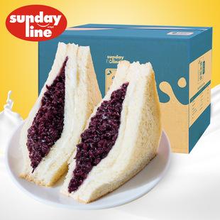 圣地莱紫米面包奶酪夹心三明治黑米吐司蛋糕营养早餐零食品整箱