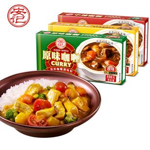 :安记日式咖喱块调料100g*3盒