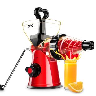 GDL/高达莱手动榨汁机手摇简易迷你果汁器婴儿水果原汁机家用出口
