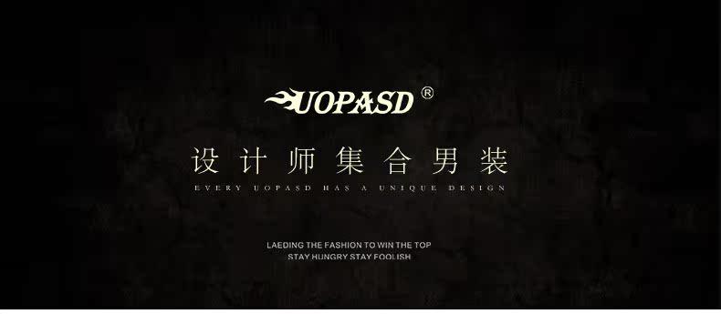 uopasd旗舰店_UOPASD品牌产品评情图