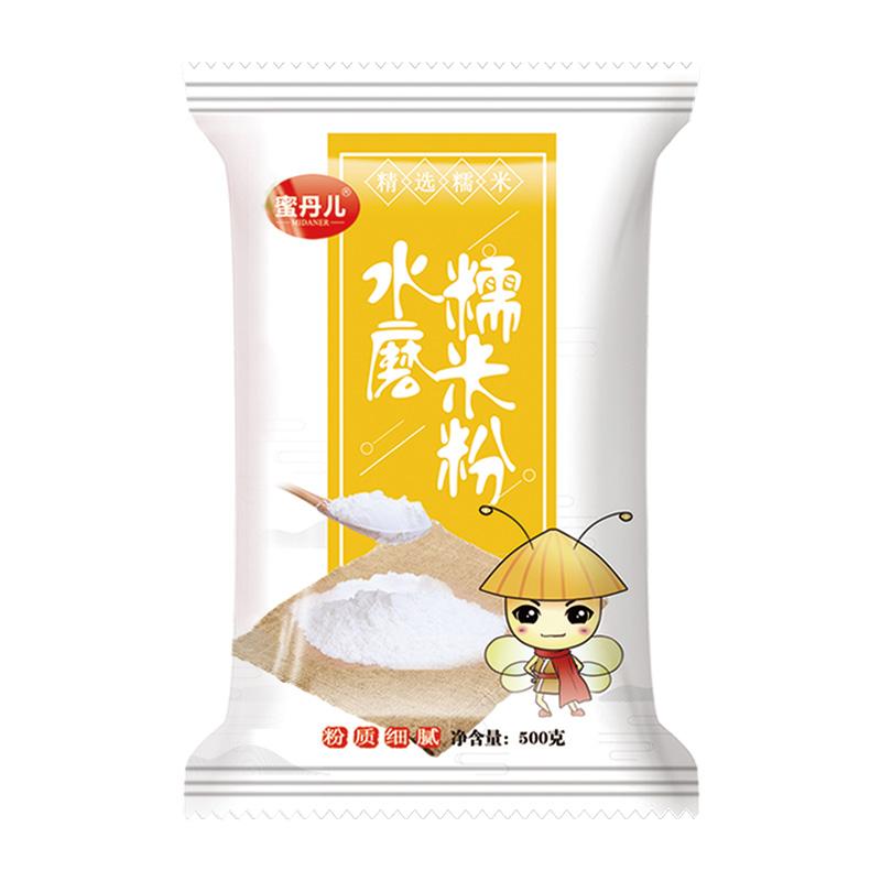 【蜜丹儿-水磨糯米粉500g_2袋】糯米糕粉汤圆粉冰皮月饼粉原材料