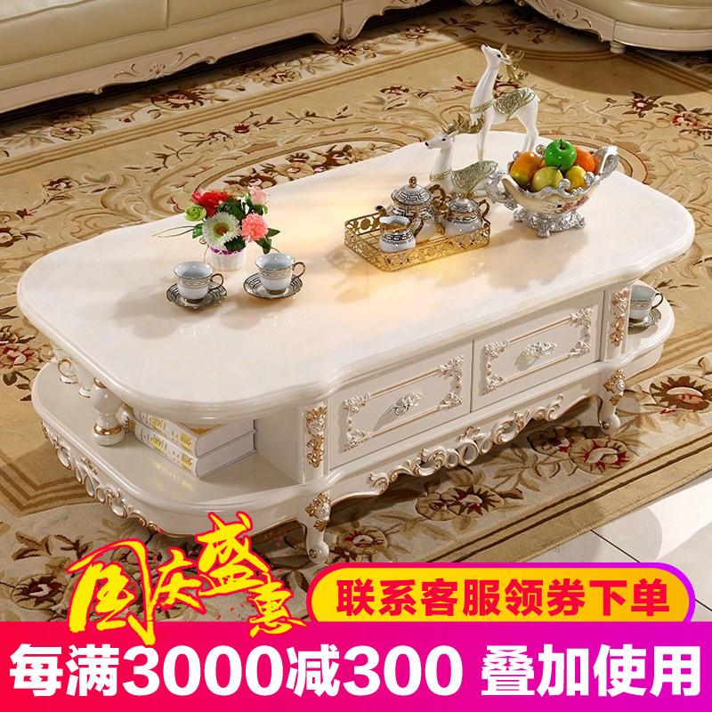 欧式大理石茶几电视柜组合小户型客厅白色茶几实木法式茶桌新款