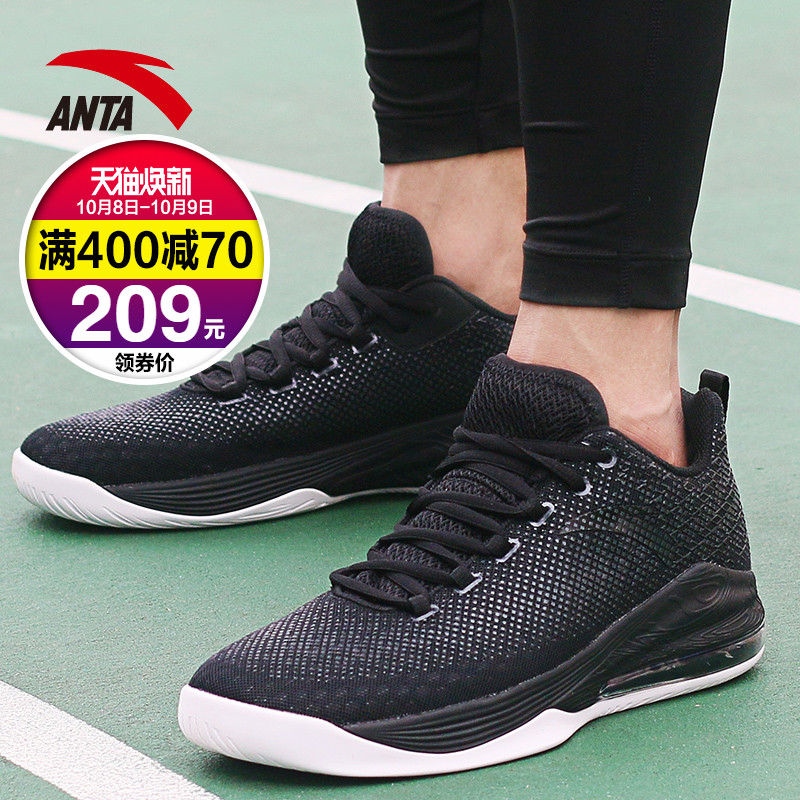 ANTA-安踏篮球鞋男鞋2018新款低帮气垫缓震休闲运动球鞋11821307