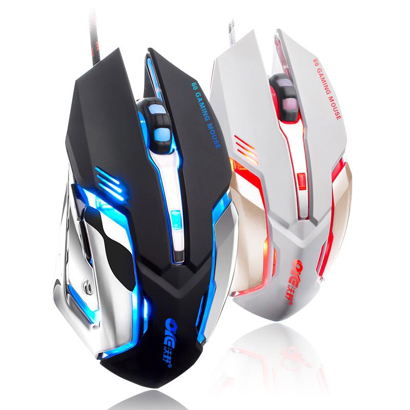 有线呼吸发光游戏鼠标加重笔记本外接台式电脑LOL CF专业电竞鼠标