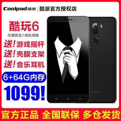 Coolpad/酷派骁龙653像素手机