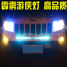 тюнинг фар Car accessories Led