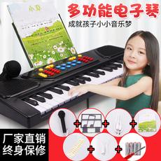 Детский синтезатор Valley 37 1-3-6