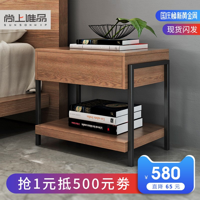 北欧风现代简约榻榻米床头柜胡桃色个性多功能创意小斗柜沙发边柜