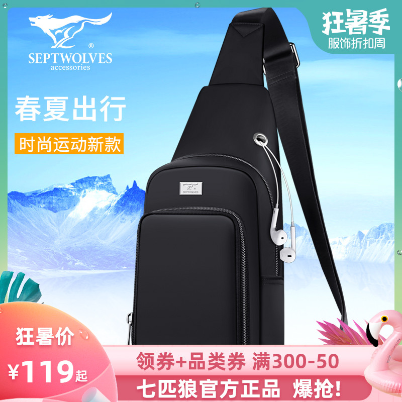 Seven wolves chest bag male canvas backpack sports and leisure men's bag shoulder messenger bag oxford cloth Korean tide