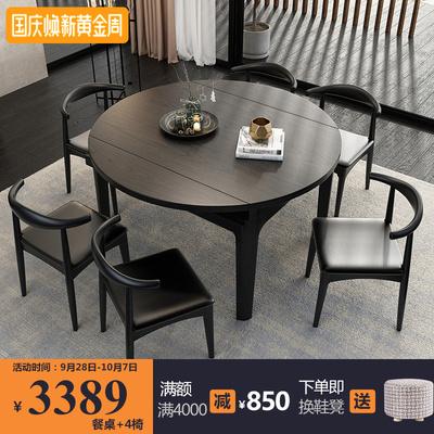 北欧全实木餐桌椅组合可伸缩折叠圆桌黑胡桃色现代小户型圆形桌子
