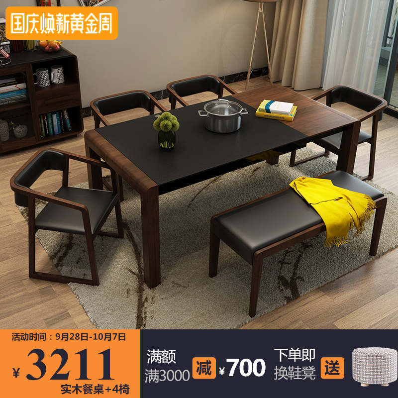 火烧石伸缩餐桌椅组合北欧大理石可折叠小饭桌简约新中式实木餐桌