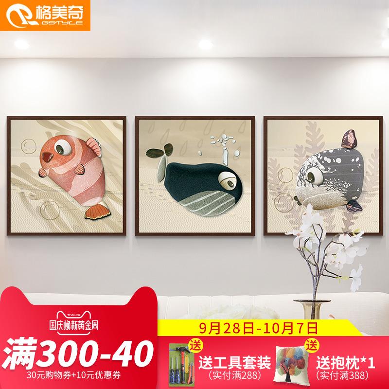 北欧风格客厅装饰画沙发背景墙挂画现代简约壁画餐厅卧室三联墙画
