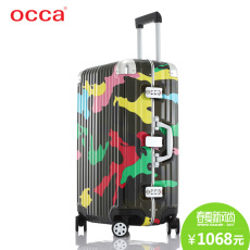 Чемодан Occa DL/1170 Camouflage PC