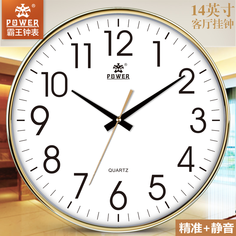wall clock for office. Overlord 14-inch Silent Wall Clock Creative Minimalist Office Clocks Living Room Bedroom Quartz For