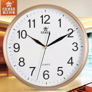 霸王挂钟客厅现代简约静音石英钟时尚创意挂表卧室钟表圆形时钟