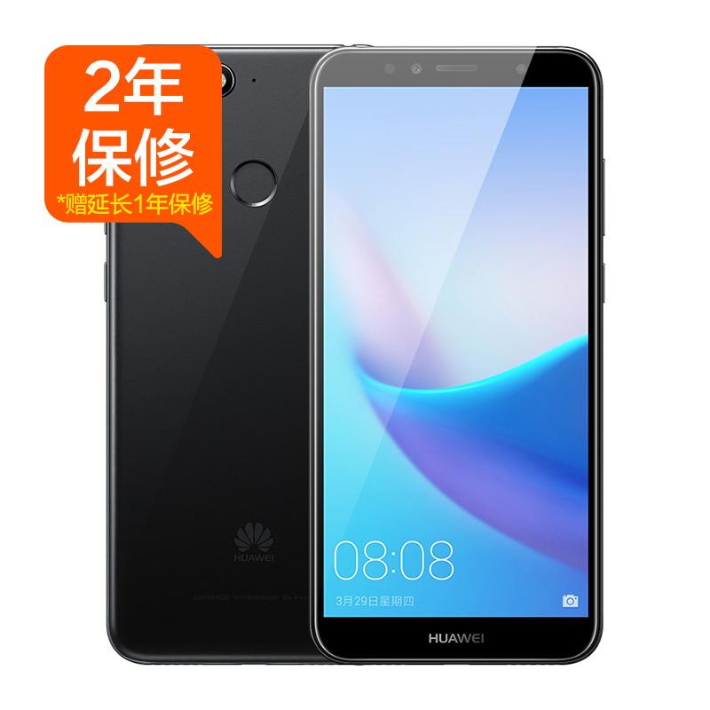 赠电子秤Huawei-华为 畅享8e 4G全面屏手机华为