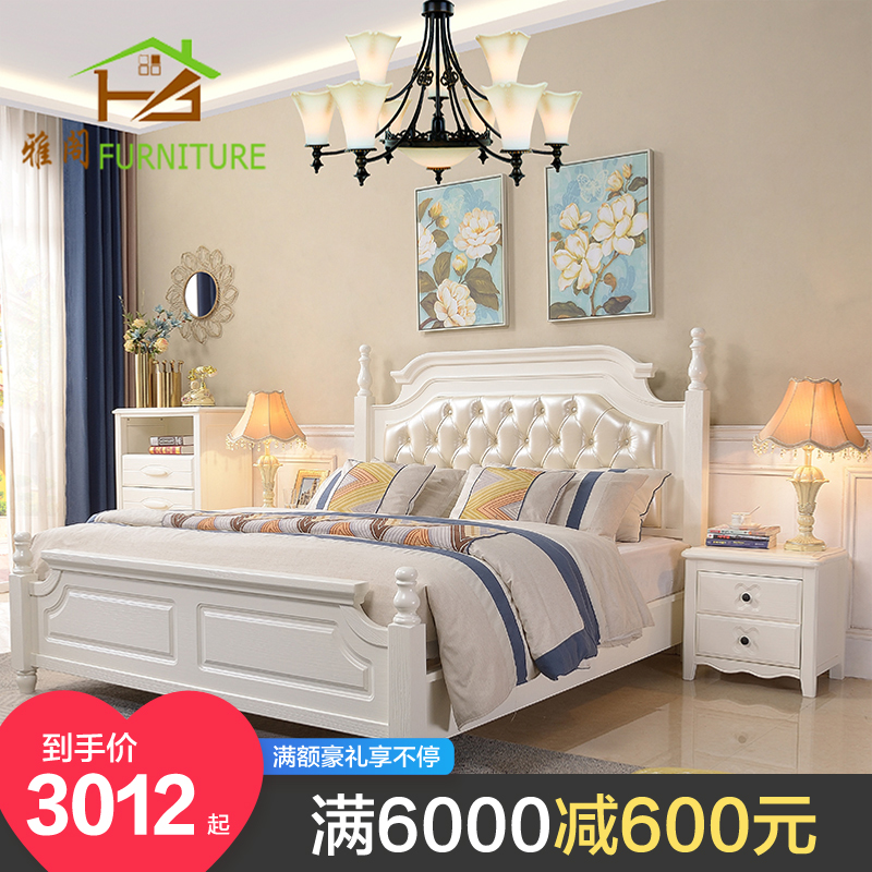 美式床白色双人床1.8米欧式全实木床软包韩式公主床 主卧轻奢家具