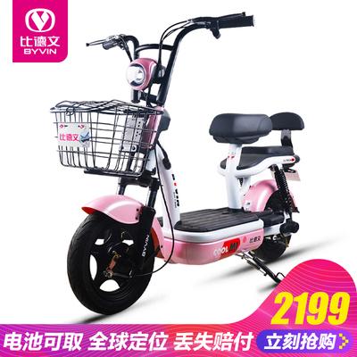 比德文小型电动车48V12A电瓶车男女电动自行车电池可取代步车新款