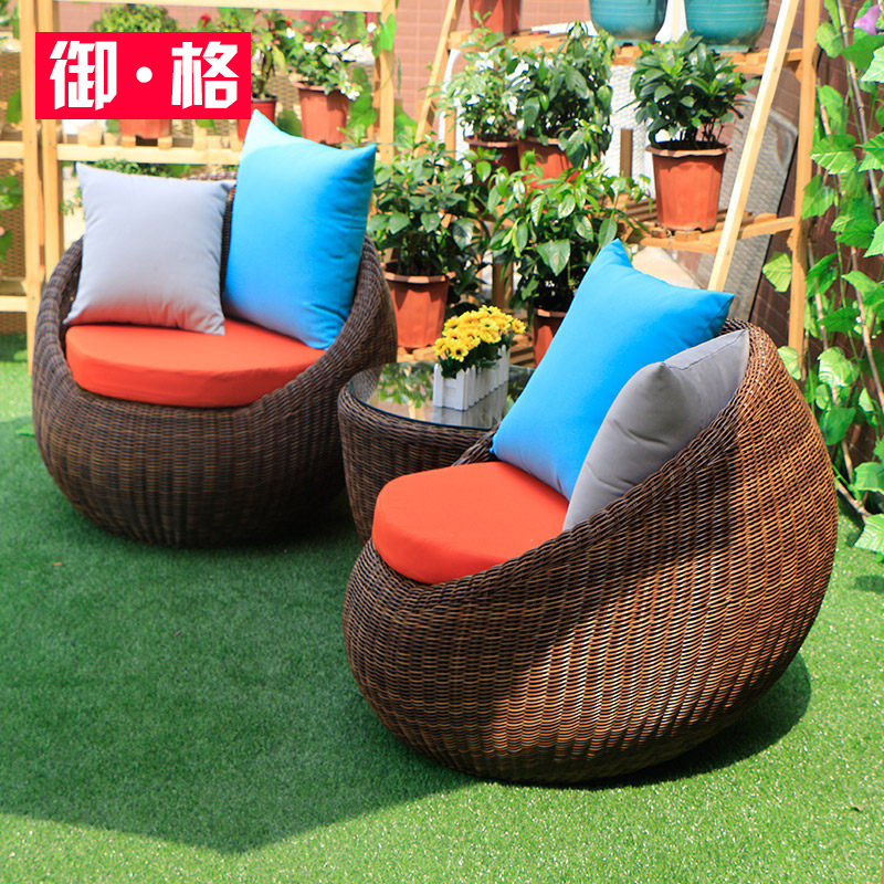 阳台桌椅三件套户外休闲小藤椅茶几组合 欧式懒人沙发卧室藤椅子