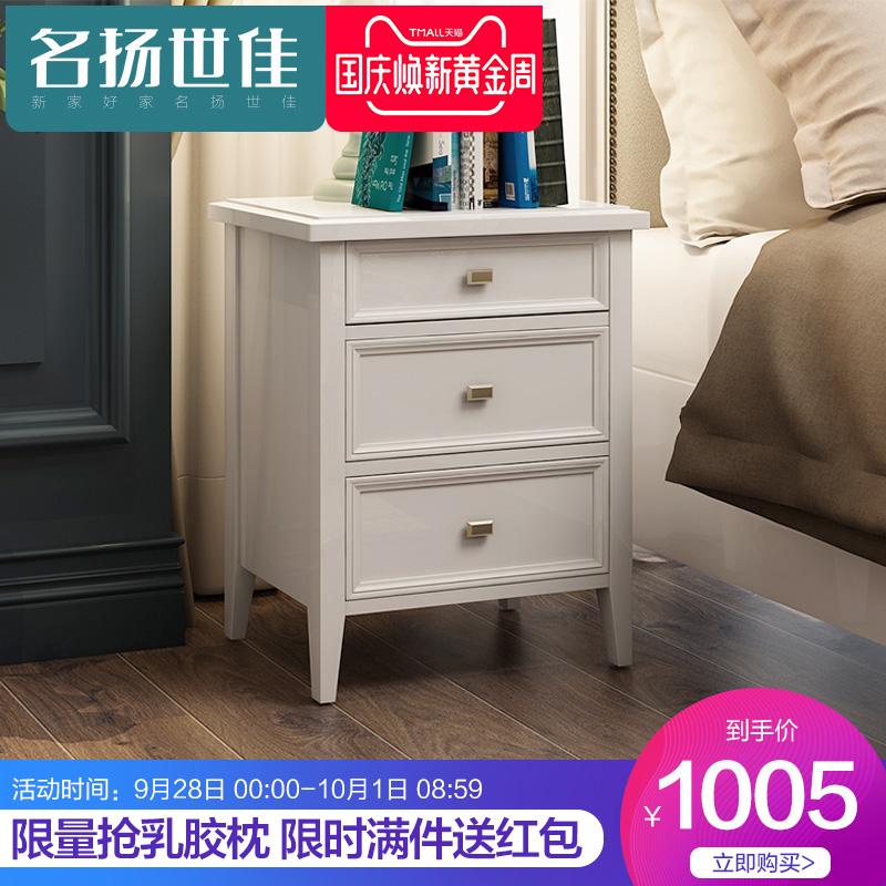 简约美式床头柜白色杨木储物柜小户型灯柜收纳柜卧室实木床边柜
