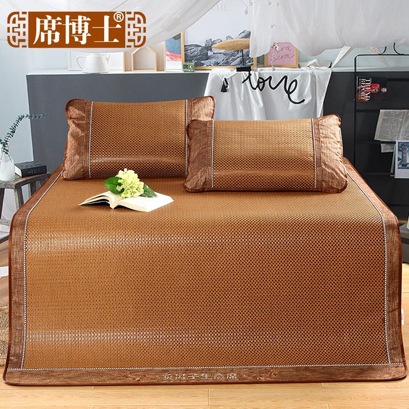 凉席1.5米1.8m床可折叠软氧吧夏季双人藤席负离子净化空气室内