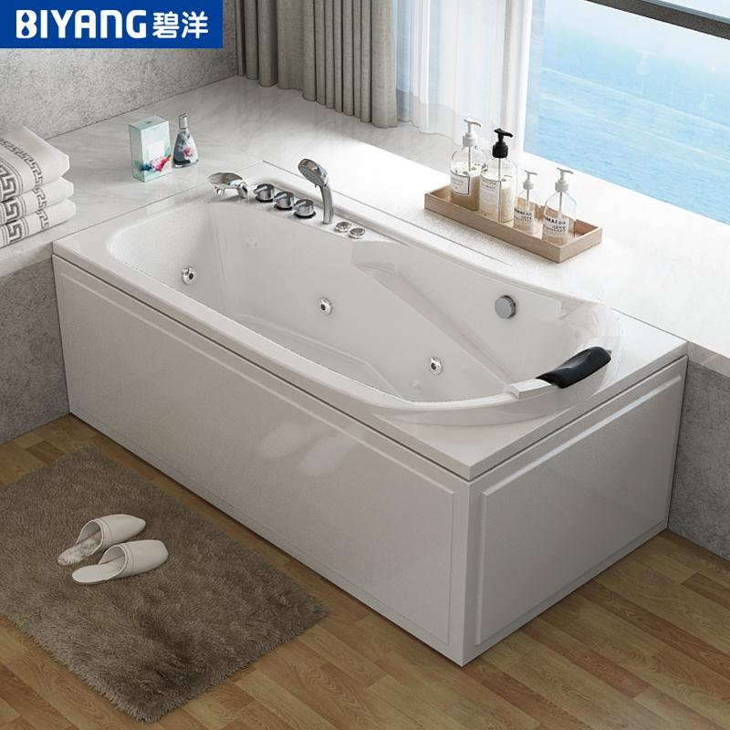 碧洋浴缸亚克力按摩浴缸冲浪1.4m1.5\1.7米家用成人深浴盆小户型