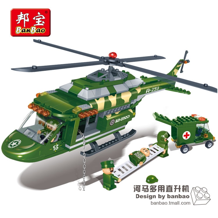 清仓邦宝军事启蒙组装积木儿童男孩拼装玩具直升机飞机坦克6-12岁