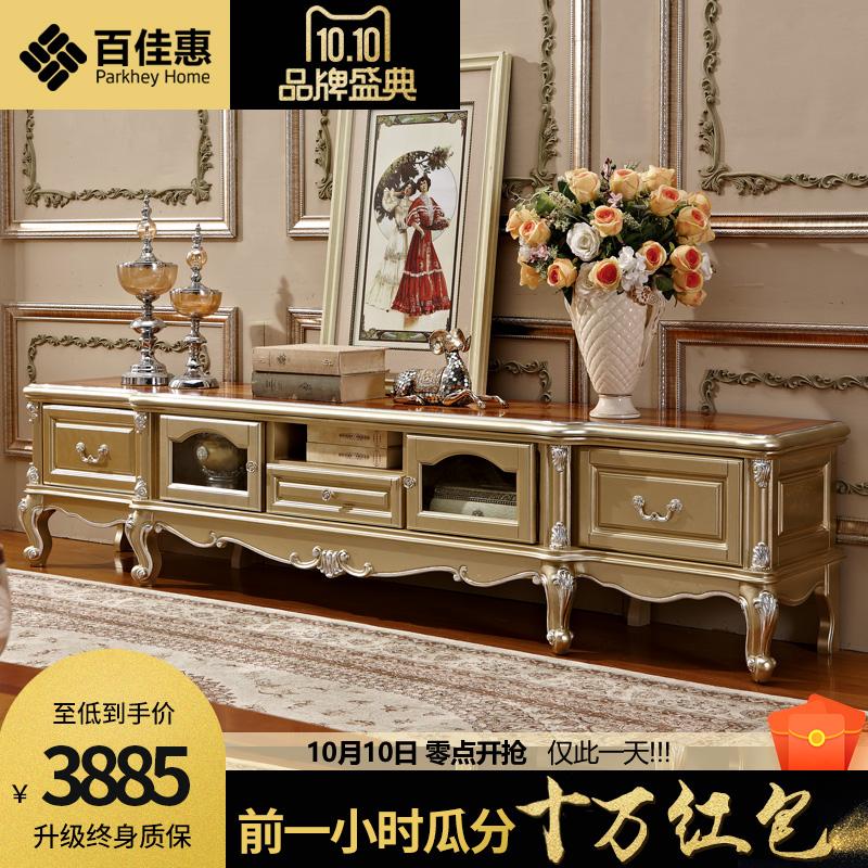 百佳惠香槟色客厅欧式电视柜 法式实木烤漆奢华地柜矮柜F23