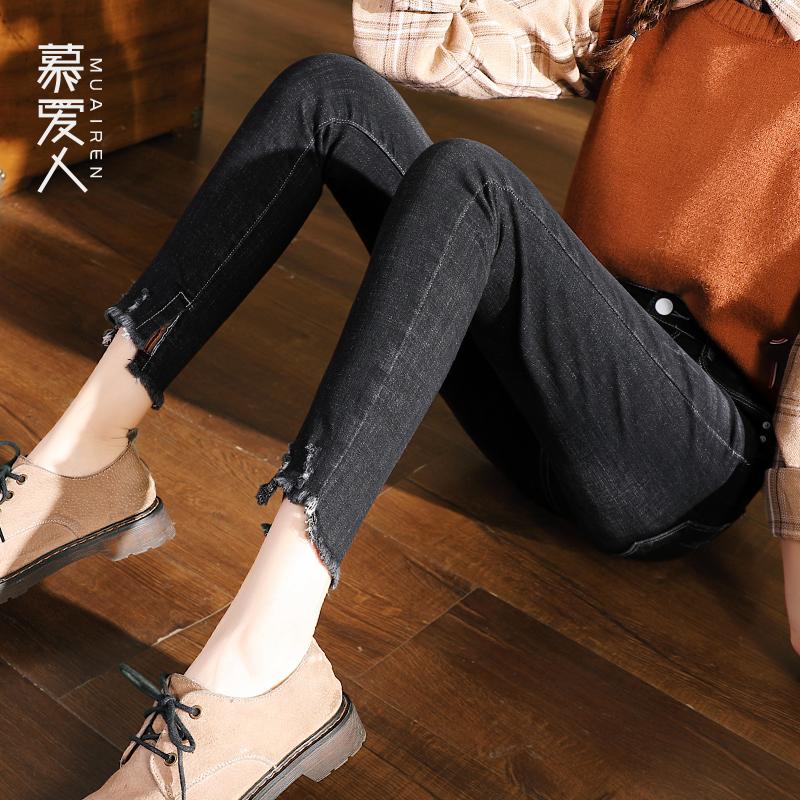 慕爱人高腰黑色牛仔裤女紧身小脚九分2018新款显瘦韩版修身铅笔裤