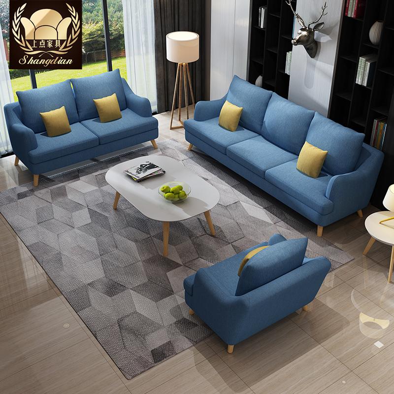 上点北欧布艺沙发小户型三人现代简约经济型实木沙发客厅组合整装